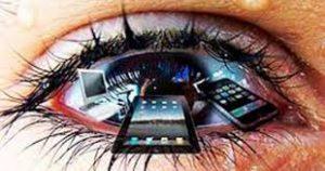 sindrome-visual-informatico